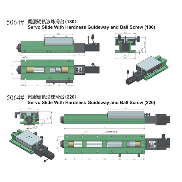 Servo-Slide-With-Hardness-Guideway-and-Ball-Screw-2